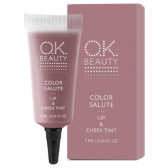 OK Beauty Тинт для губ и щек Color Salute, cocoa