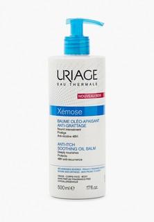 Бальзам для тела Uriage