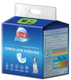 Подгузники для домашних животных Cliny с индикатором влаги, для собак одноразовое 10шт