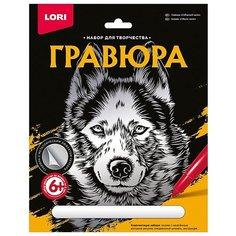 Гравюра LORI большая Сибирский хаски (Гр-603) серебристая основа
