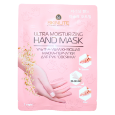 Маска-перчатки для рук Skinlite Ультра-увлажняющая Овсянка 20 мл 1 шт.