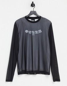 Лонгслив из черной сетчатой ткани с принтом надписи ASOS DESIGN-Черный цвет