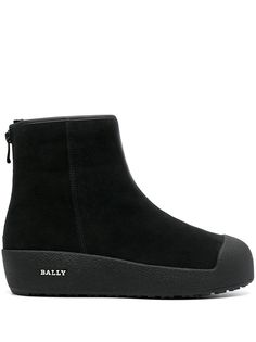 Bally ботинки Guard II