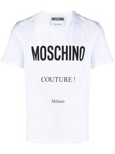 Moschino футболка с короткими рукавами и логотипом