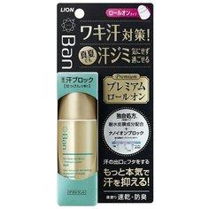 Lion дезодорант-антиперспирант, ролик, Ban Premium Аромат мыла, 40 мл