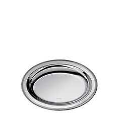 Тарелка для хлеба Malmaison Christofle