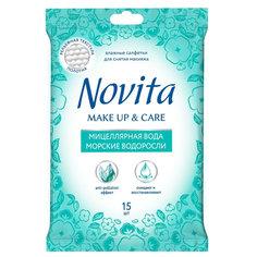 Салфетки влажные Novita Make Up & Care с Мицеллярной Водой 15 шт