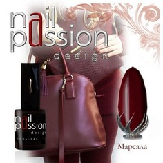 Гель-лак Nail Passion, «Марсала»