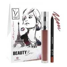 Подарочный набор для макияжа Yllozure №9800