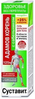 Гель-бальзам для тела Здоровье без переплаты Суставит адамов корень сабельник 125 мл