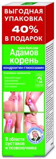 Крем-бальзам для тела Адамов корень хондроитин. глюкозамин 125 мл КоролевФарм