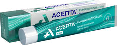 Зубная паста Асепта Реминерализация 75 мл
