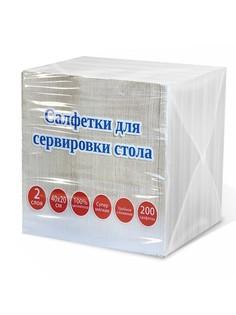 Салфетки бумажные, 40*20 см, 2 слоя, эко бежевый, 200 шт/уп, KIMRIK Kitchen