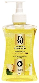 Антисептический гель для рук FAVO с имбирем и лимоном, 250 мл MD113