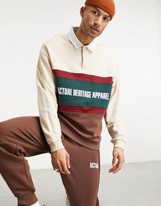 Спортивный oversized-костюм с бордовым свитшотом регби в стиле колор блок ASOS Actual-Многоцветный