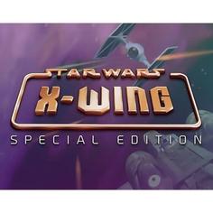 Цифровая версия игры PC Disney