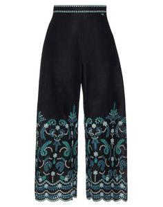 Повседневные брюки Twinset