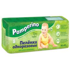 Пеленки Pamperino детские 8 шт