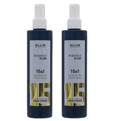Набор OLLIN Perfect Hair, Крем-спрей для волос «15 в 1» 2 шт