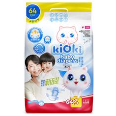 Подгузники KIOKI дышащие для ежедневного ношения и для сна (3-6 кг) шт.