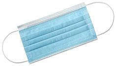Маска медицинская 3-х слойная резинка голубая 50 шт. ЛабораторияИнновационныхТехнологий