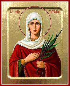 Икона мученицы Татьяны (на дереве). 125 х 160 Синопсисъ*