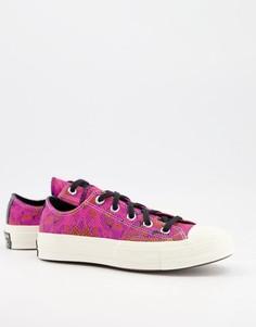Розовые кроссовки с эффектом змеиной кожи Converse Chuck 70 Ox-Розовый цвет