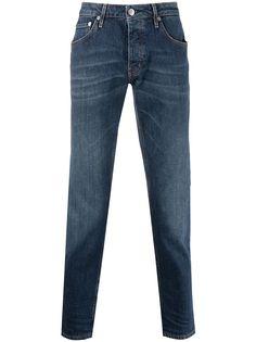 Haikure прямые джинсы