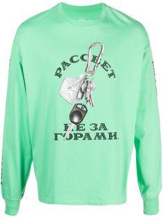 PACCBET футболка с длинными рукавами и принтом