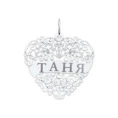 Подвеска SOKOLOV из серебра с именем Татьяна