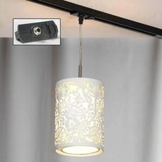 Светильник Lussole Трековый однофазный Track Lights LSF-2306-01-TAB