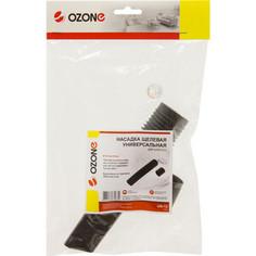 Насадка для пылесоса Ozone универсальная щелевая (UN-12)