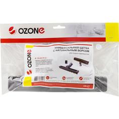 Насадка для пылесоса Ozone универсальная Бережный уход (UN-27)