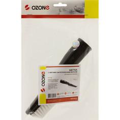 Насадка для пылесоса Ozone универсальная с мягким синтетическим ворсом (UN-6532)