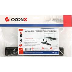 Насадка для пылесоса Ozone универсальная, проф., с дополнительными колесиками (UN-126)