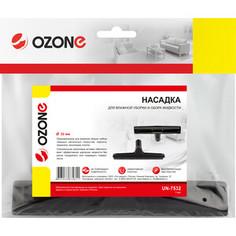 Насадка для пылесоса Ozone с резиновыми вставками для влажной уборки (UN-7532)