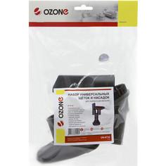 Насадка для пылесоса Ozone в наборе, для автомобильного пылесоса (UN-6732)