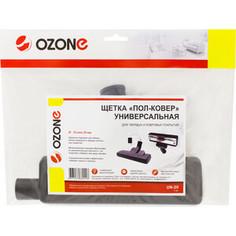 Насадка для пылесоса Ozone универсальная с переключателем высокий ворс (UN-20)