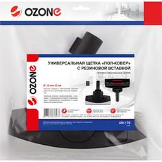 Насадка для пылесоса Ozone универсальная с щеткой и переключателем для пола и ковра, проф. (UN-176)