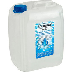 Антисептик Абактерил ГЕЛЬ на водно-спиртовой основе, 5 л