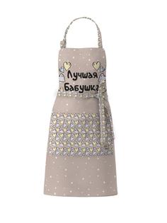 Фартук кухонный размер M Лучшая Бабушка сердечки sfer.tex 1765507