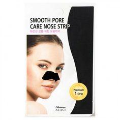 Полоска для носа Acaci очищающая от черных точек 3мл