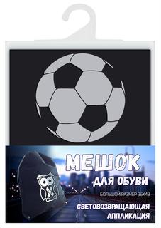Мешок для обуви, футбол, со световозвращающей аппликацией, размер 36х48см, черный, COVA