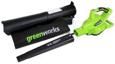 Электрическая воздуходувка Greenworks GBV2800 2402707