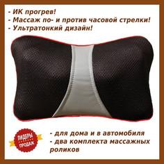 Массажная подушка (авто) MP G-Magic