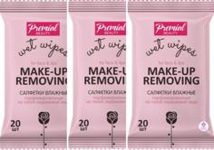 Салфетки влажные PREMIAL для снятия макияжа 20 шт., 3 упаковки