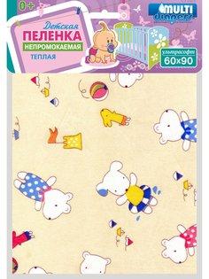 Пелёнка Multi Diapers непромокаемая, тёплая, для кроватки, 60х90 см, Мишки на желтом