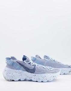 Нежно-голубые кроссовки Nike Space Hippie-Голубой