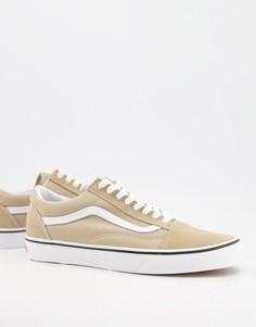 Светло-коричневые кроссовки Vans Old Skool-Коричневый цвет
