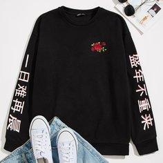 Мужской пуловер с цветочной вышивкой и текстовым принтом Shein